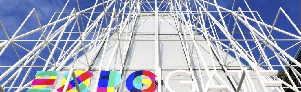 Expo Tor, vorübergehende Struktur in Mailand  , Quelle: ©Manakin/istockphoto